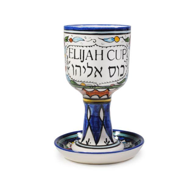 Armenian Elijah Cup