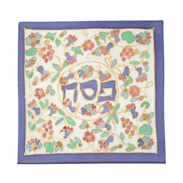 Armenian Matzah Cover