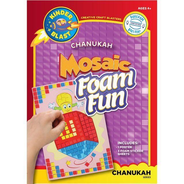 Hanukkah Fun Mosaic Craft Kit