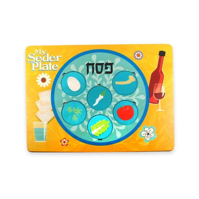 Lift & Learn Seder Plate