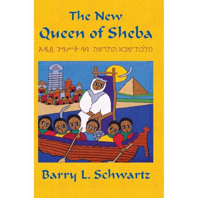 The New Queen Of Sheba